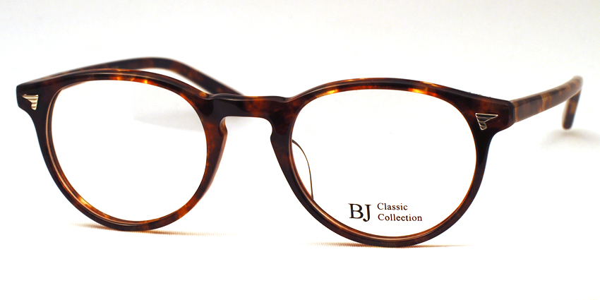 bj-p510-c2