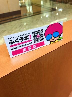 20170310_051026047_iOS