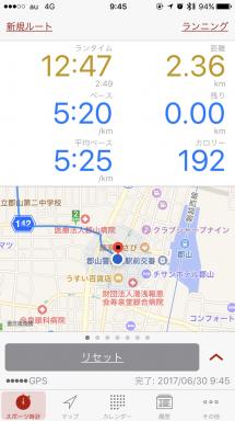 20170630_004556000_iOS