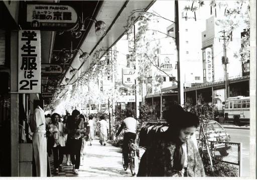 駅前大通り(昭和54年)