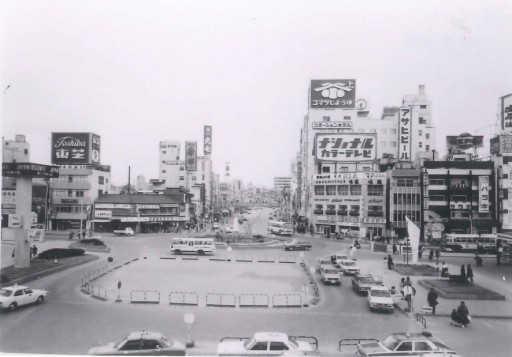 郡山駅前の風景(昭和40年代)