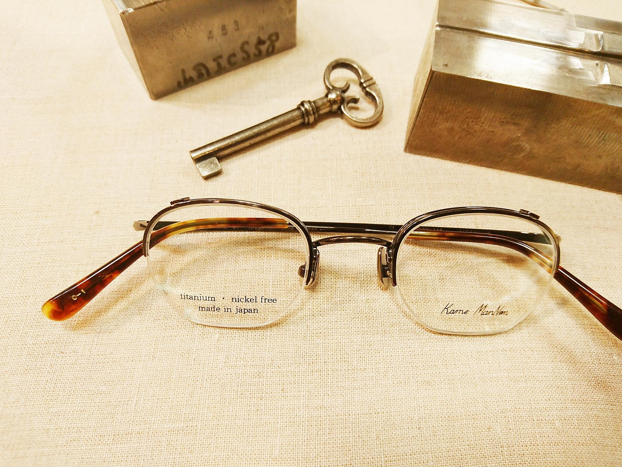 3dde0496b623b 福島県郡山市のメガネ専門店 ロペbrog – ページ 28 – 日々の出来事を ...